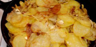 Πατάτες με κρεμμύδια τηγανητά